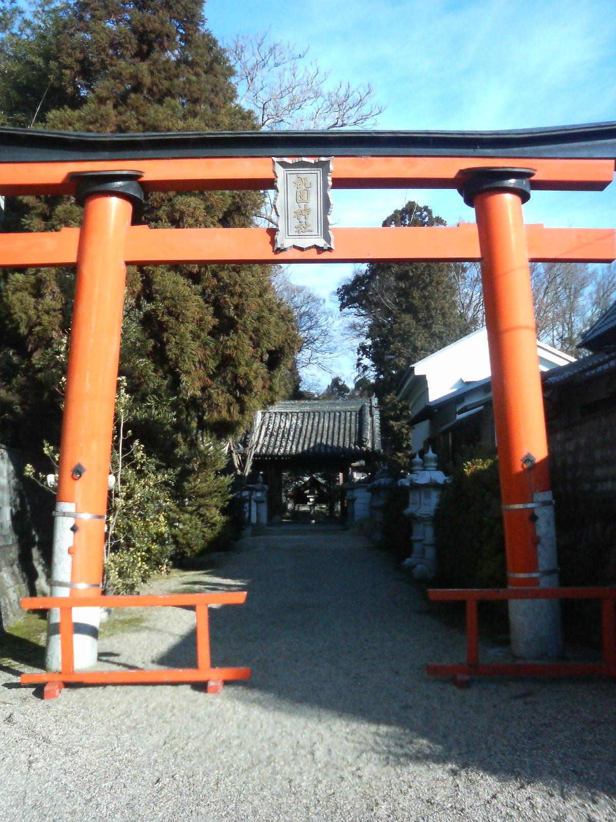 [alm-ore] 祝園神社