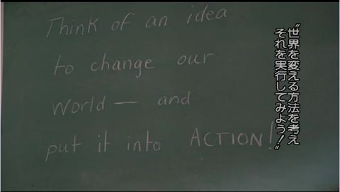 Think of an idea to change our world -- and put it into ACTION!