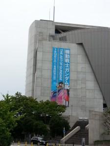 大阪文化館・天保山の外観。 大阪市営地下鉄中央線・大阪港駅から徒歩5分ほど。僕は人の流れについていったら、間違えて海遊館に言ってしまい、ちょっと遠回りになった。